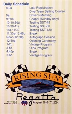 NEW at the Rising Sun Regatta this year: Antiques~Arts & Crafts~Flea Market area
